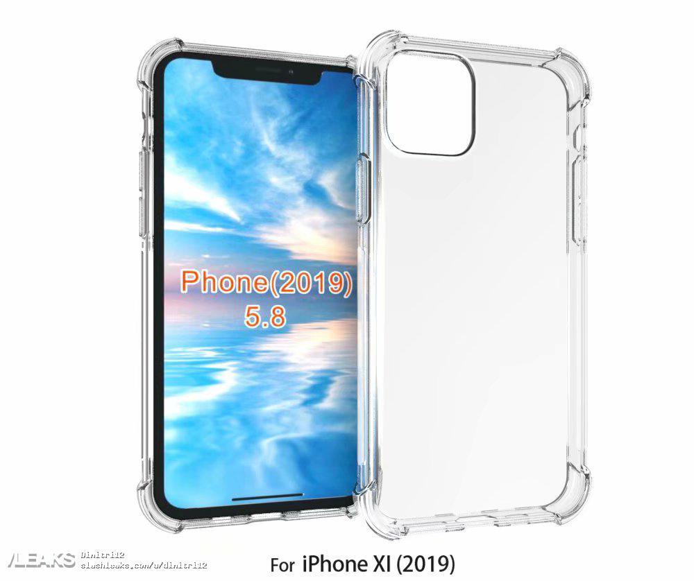 czy tak wygląda etui iPhone'a XI