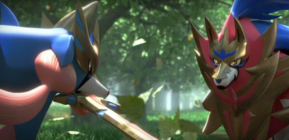 Pokemon zacian zamazenta