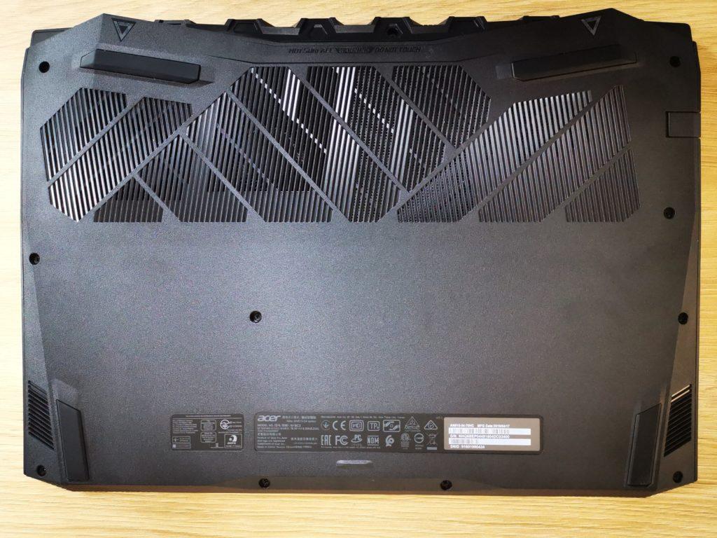Acer Nitro 5 pokrywa serwisowa