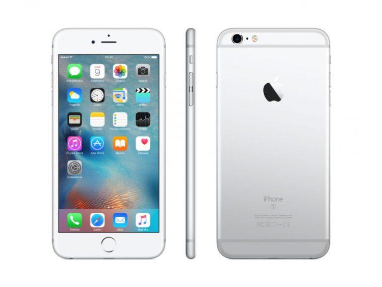 iphone 6 s plus srebrny