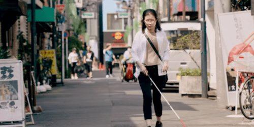Google Maps pomogą dojść do celu niewidomym. Póki co w USA i Japonii