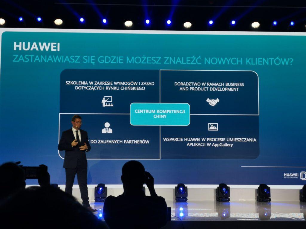 Huawei Developer Day, inkubator Huawei