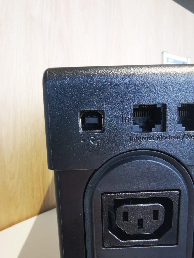 Eaton Ellipse Pro gniazdo USB