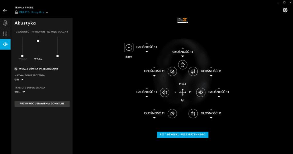 logitech g hub wygląd oprogramowani