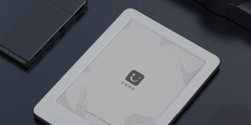 Xiaomi zaprezentuje czytnik e-booków. Będzie konkurencja dla Amazon Kindle?