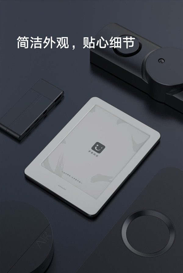Czytnik e-booków Xiaomi