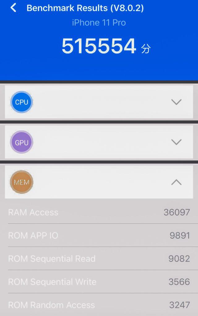 Memoty Antutu iPhone 11 Pro