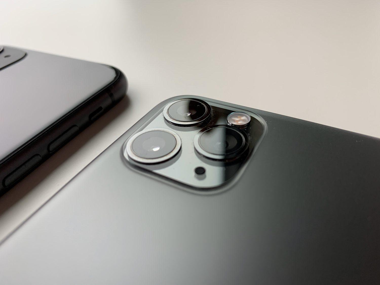 trzy obiektywy iPhone 11 Pro
