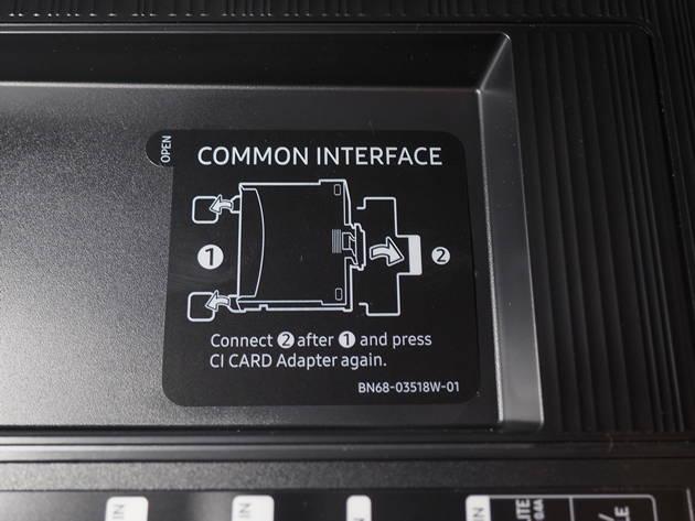 zdjęcie pokazujące, gdzie w telewizorze samsung można znaleźć common interface