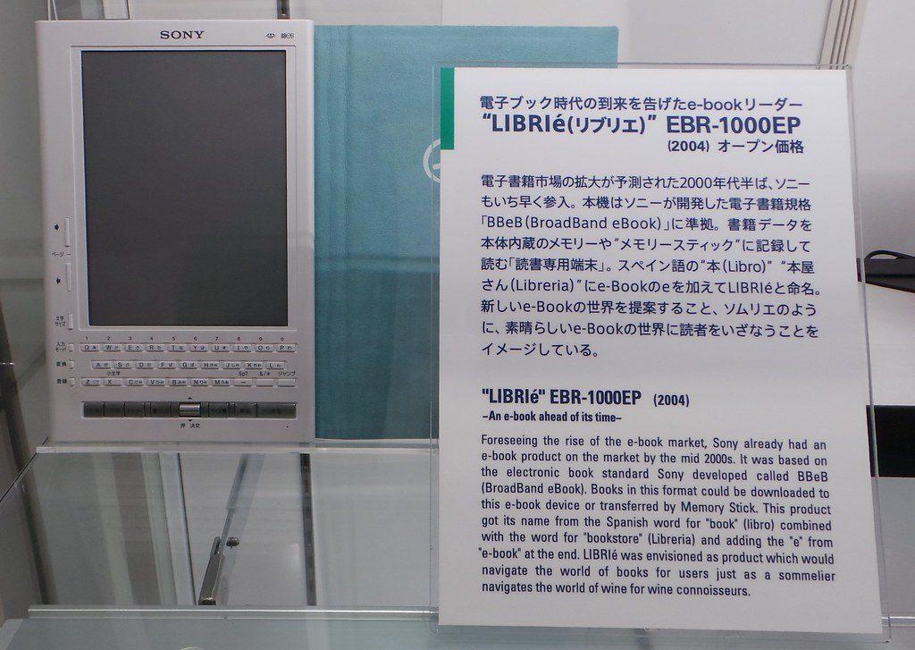 Librie (Sony Reader) - pierwszy czytnik z ekranem e-ink