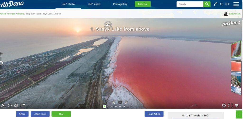 panoramy wirtualne