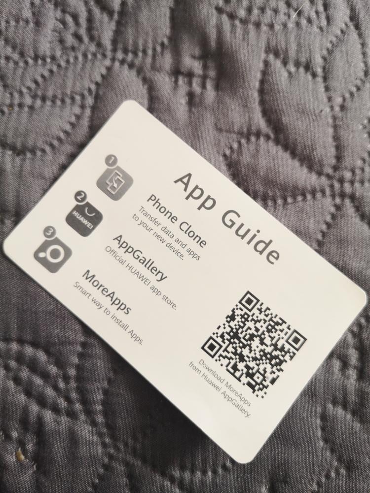 huawei app guide