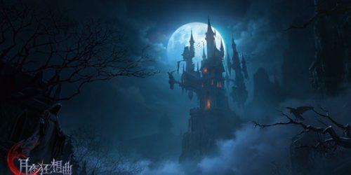 """""""Castlevania"""" na urządzenia mobilne od Konami i Shengqu Games"""