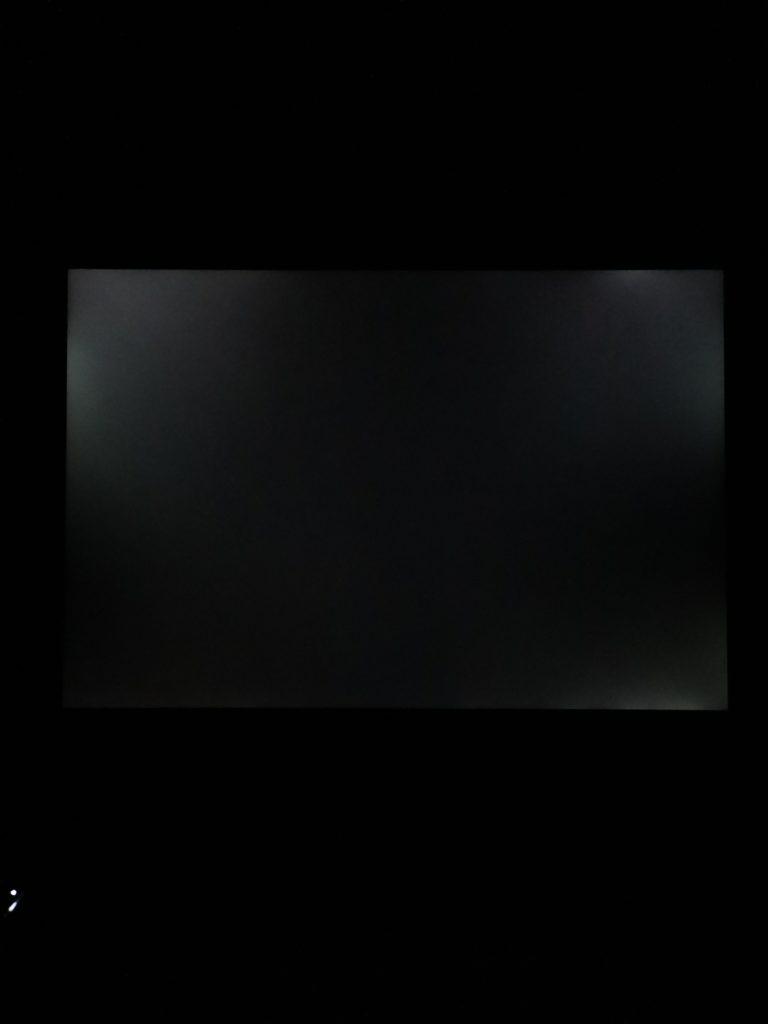 MateBook 13 Ryzen podświetlenie ekranu nocą