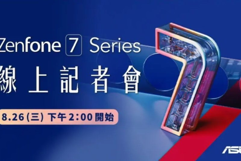 Zapowiedź prezentacji smartfonów z serii Asus Zenfone 7 – czego możemy się spodziewać?
