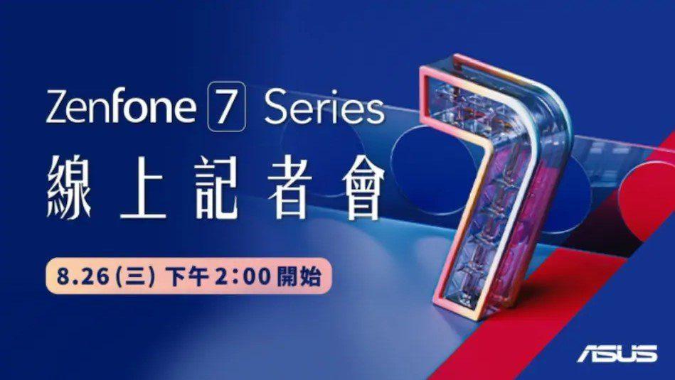 Asus Zenfone 7 zapowiedź prezentacji