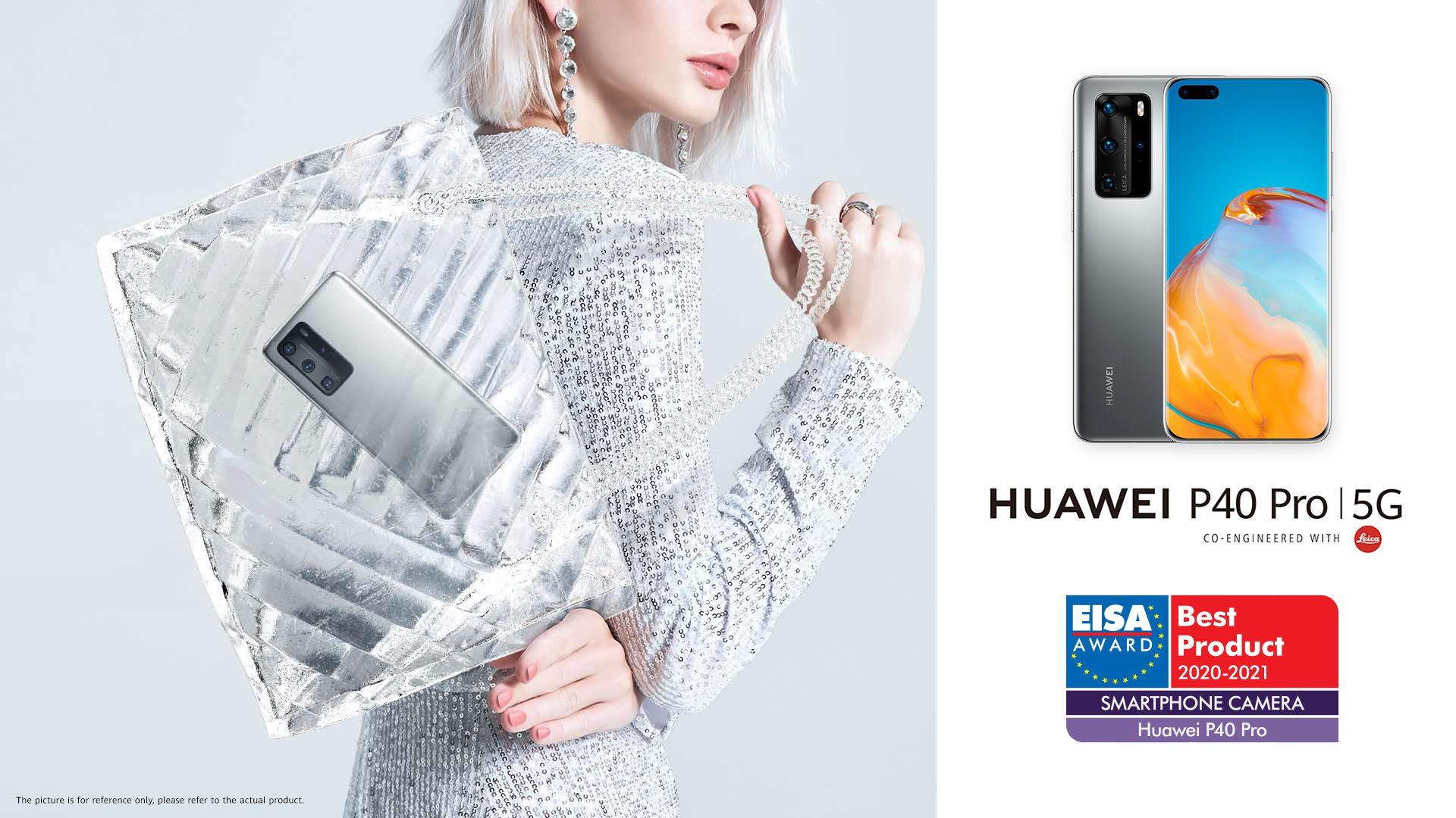 Huawei P40 Pro nagroda EISA