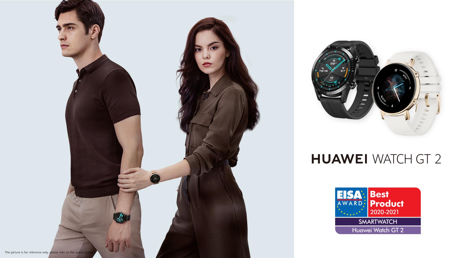 Smartwach Huawei Watch GT 2 EISA