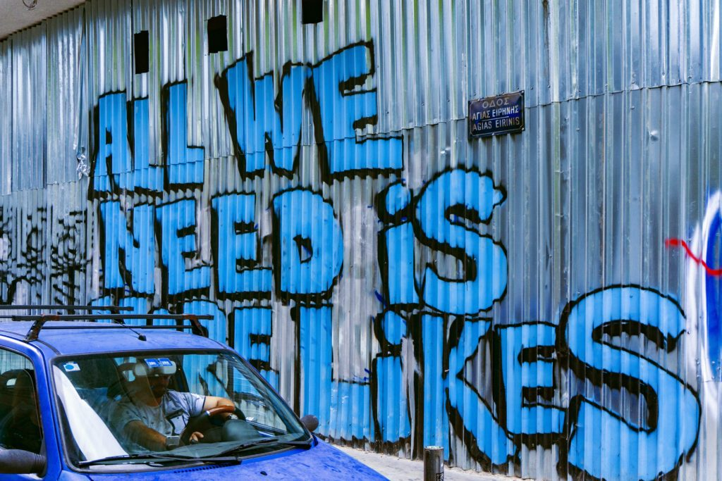 Graffiti All we need is more likes