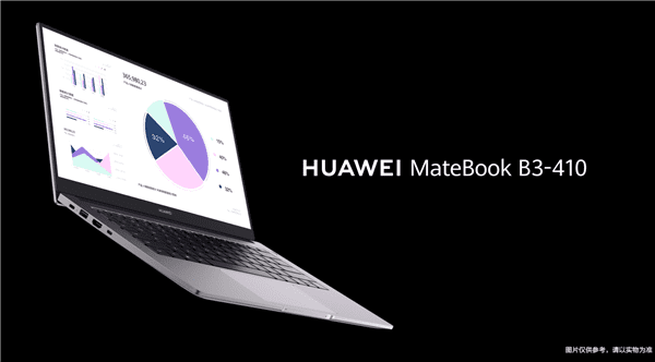 Huawei MateBook B3-410