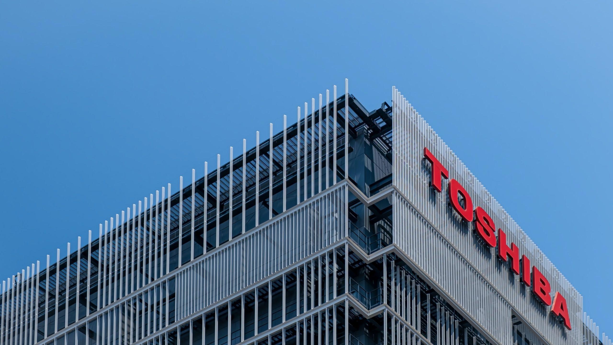 Toshiba oficjalnie wycofuje się z branży laptopów