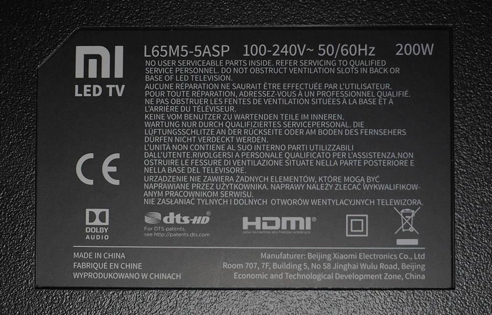 """plakietka informacyjna z danymi testowanego telewizora Xiaomi Mi Led TV 4S 65"""""""