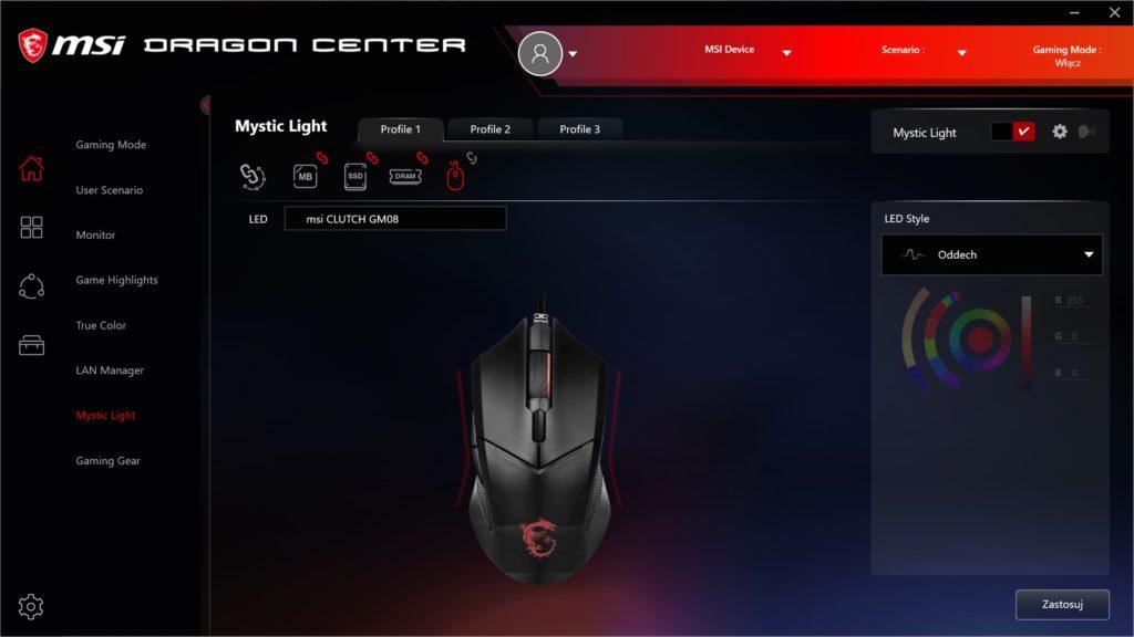 Dragon Center opcje edycji podświetlenia myszki