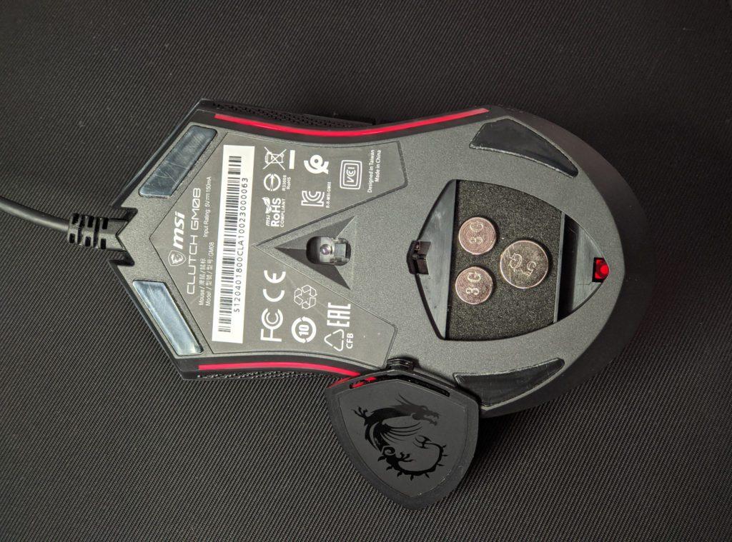 MSI Clutch GM08 spód myszki i odważniki