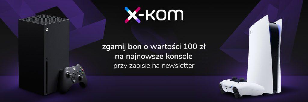 konsole newsletter