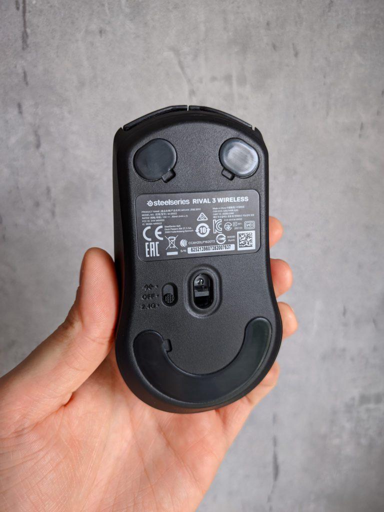 SteelSeries Rival 3 Wireless spód myszki i ślizgacze