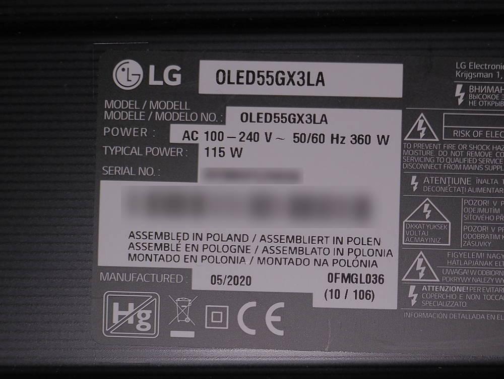 plakietka LG OLED55GX