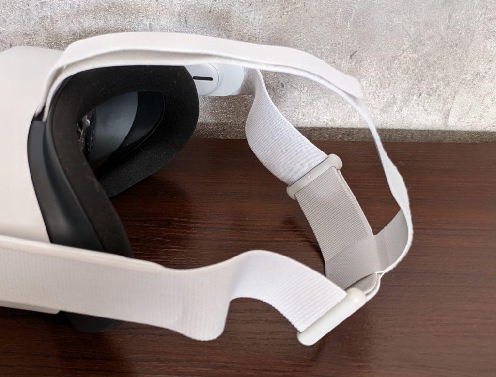 Oculus Quest 2 gumy do zakładania na głowie