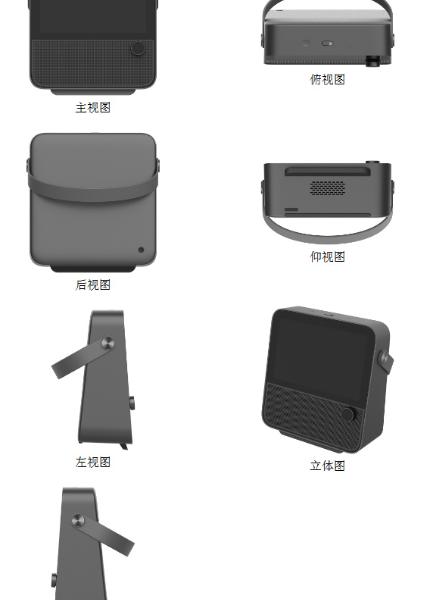 Inteligentny głośnik Huawei na nieoficjalnych zdjęciach