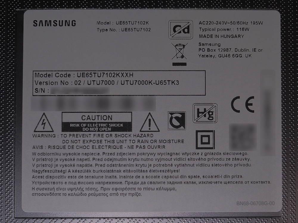 plakietka z danymi testowanego samsunga 65tu7102