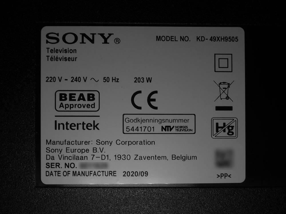 plakietka informacyjna telewizor sony 49xh9505