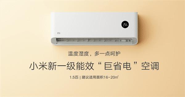 Xiaomi prezentuje klimatyzator ze sprężarką inwerterową DC