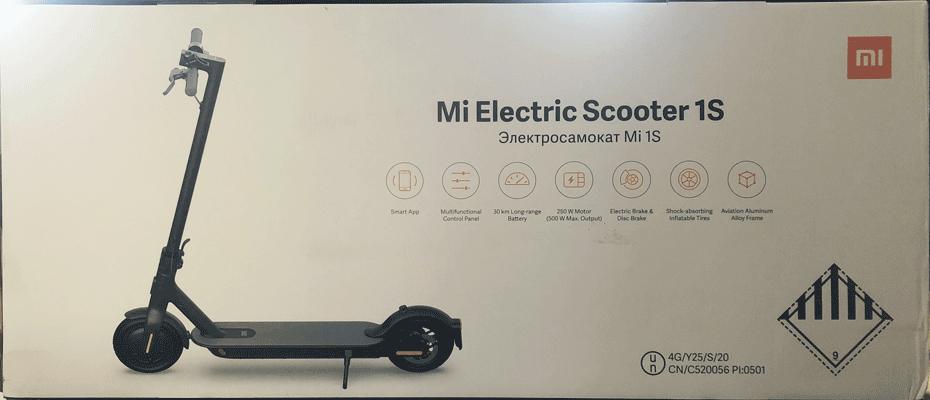 Xiaomi Electric Scooter 1S opakowanie