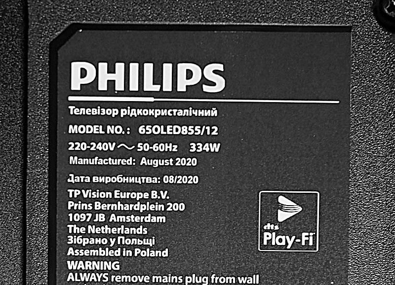nalepka znamionowa philips 65oled855