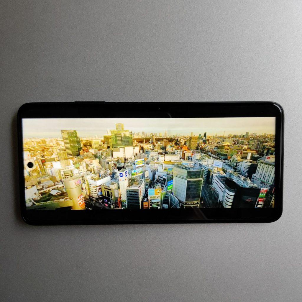 Xiaomi Mi 10T Lite 5G panorama