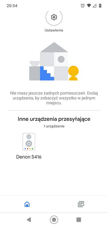 konfiguracja-denona-dht-s416-1