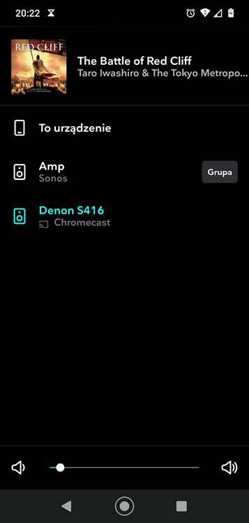 konfiguracja-denona-dht-s416-3