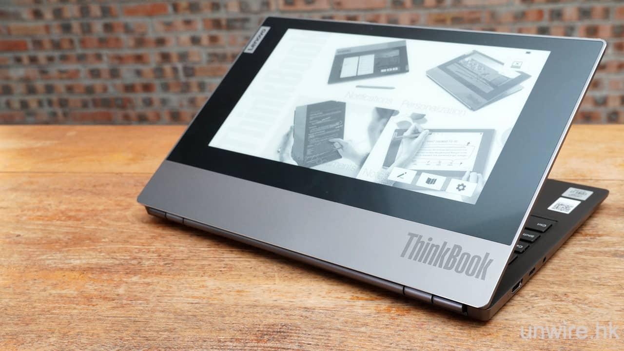 Nowość od Lenovo z dwoma ekranami. Innowacja w biznesie