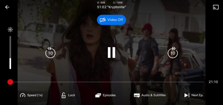 Netflix funkcja audio