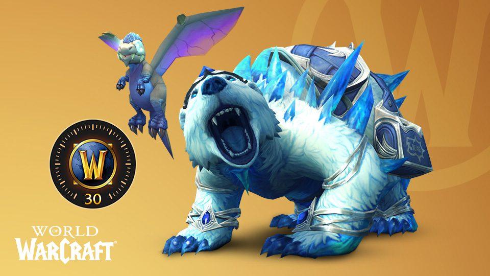 BlizzConline World of Warcraft