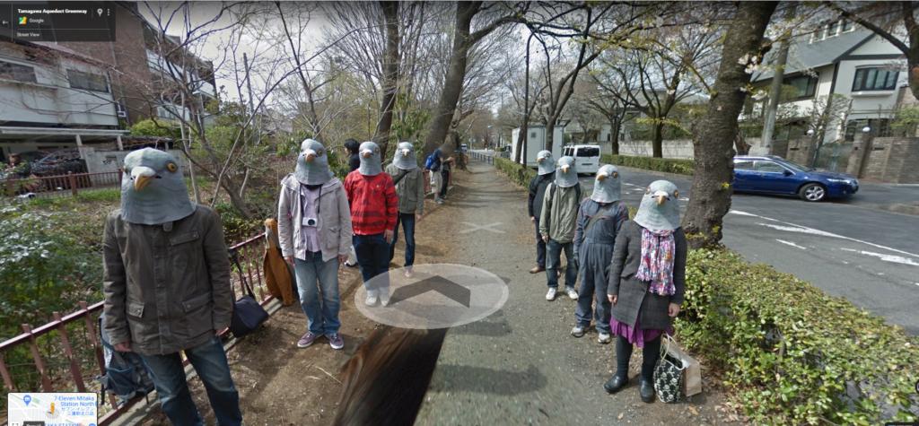 gołębie - Google Street View