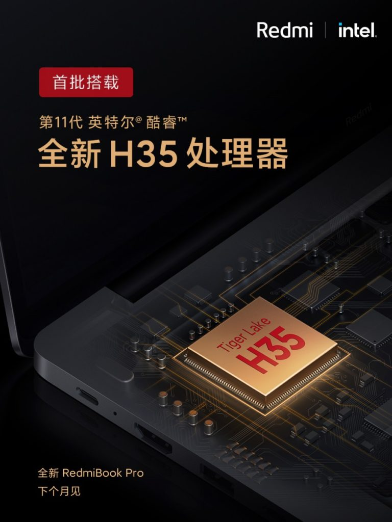 Xiaomi RedmiBook Pro 15 procesor