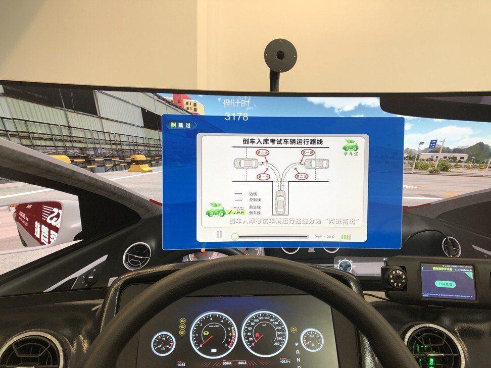 Symulator nauki jazdy