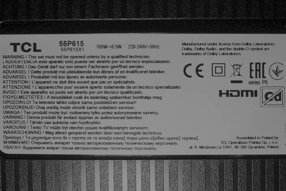 tablica znamionowa telewizora tcl 55p615
