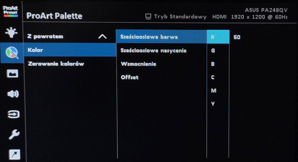 ASUS ProArt PA248QV menu palette 2