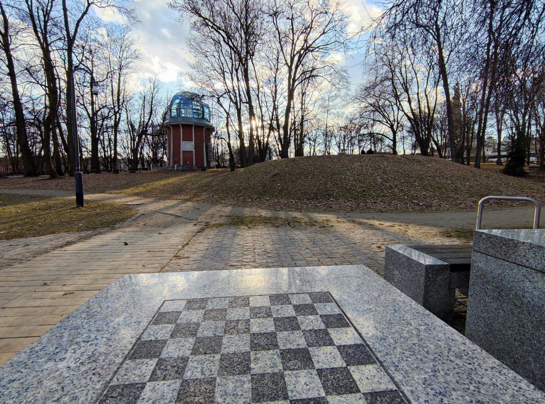 park obiektyw szerokokątny Mi 11
